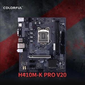 H410M
